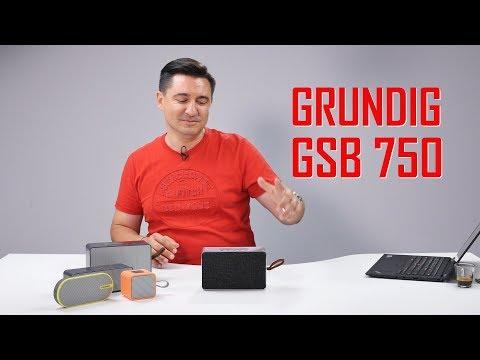 UNBOXING & REVIEW - Grundig GSB750 - Demnă de luat în seamă