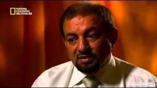 تحقيقات الكوارث الجوية  تحطم طائرة الخطوط الجوية السعودية