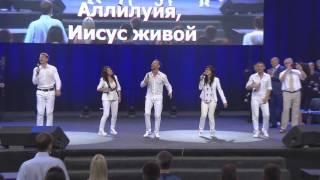 пісня ''Аліллуйя, Ісус живий'' - Відродження