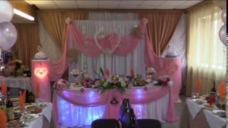 Оформление задника  и стола молодых на свадьбе
