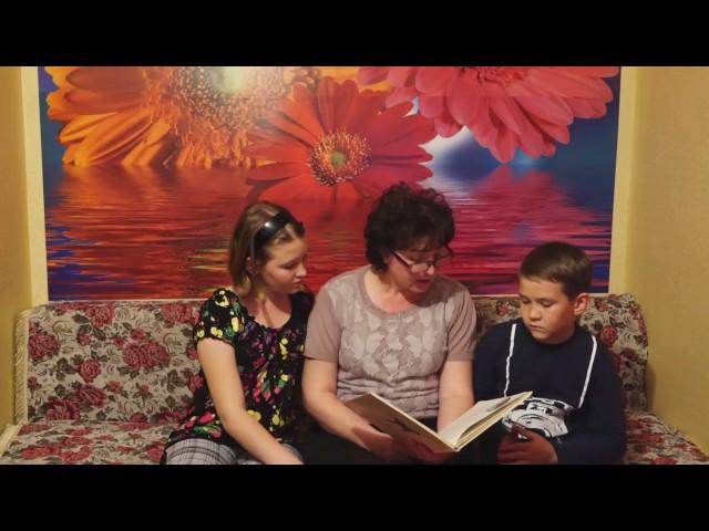 Изображение предпросмотра прочтения – «Семья Сметанниковых» читает произведение «Чужой язык» С.В.Образцова