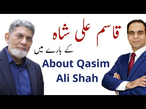 About Qasim Ali Shah: |Urdu| |Prof Dr Javed Iqbal|