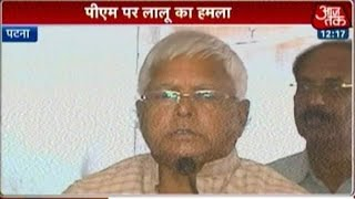 Lalu Launches Attack On Modi Following Bihar Win