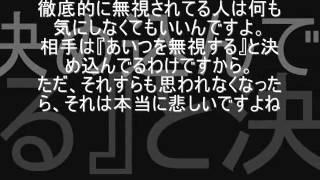 松本人志の名言集 これを見ればダウンタウンの見る目がかわる 清水友人 検索動画 4