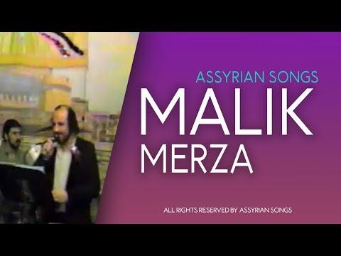 Assyrian Old Song - Amina Malik Merza | اغاني اشورية