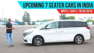 Upcoming 7 Seater Cars In India 2019 - MPV/SUV