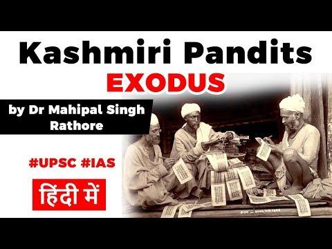 Kashmiri Pandits EXODUS,