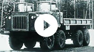 Машины Монстры из СССР! 5 необычных Советских автомобилей!