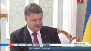 переговоры президентов Лукашенко и Порошенко в Минске 26.08.2014