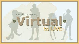 【Arrangement】Virtual to LIVE (Funkot Remix | CloverMcOver Cover) 【NIJISANJI ID】
