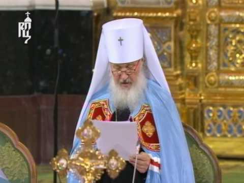 Доклад митрополита Кирилла на Поместном Соборе