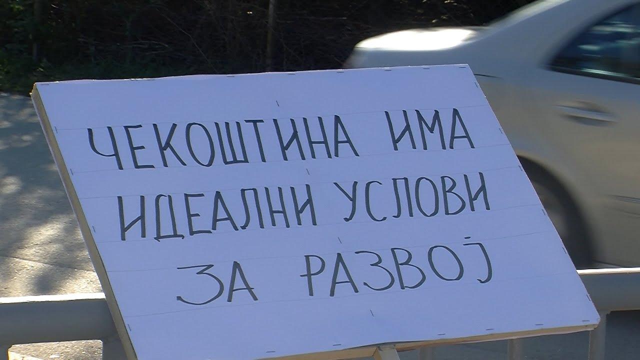 ТВМ Дневник 09 10 2020