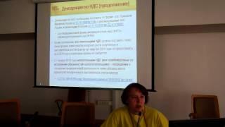 1С-Отчетность за I квартал 2014 года(, 2014-04-30T08:16:02.000Z)