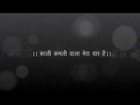 KALI KAMLI WALA REMIX    BY BABA  SHRI CHITRA VICHITRA JI MAHARAJ JI   