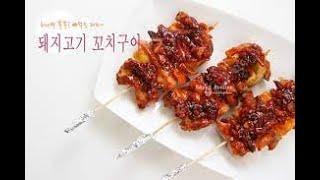 저렴한 돼지고기 꼬치구이 - 맛집탐방 서울 - 서울의 …