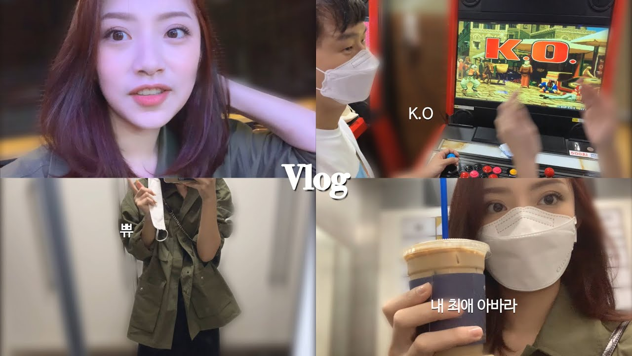 Vlog는 어렵다....