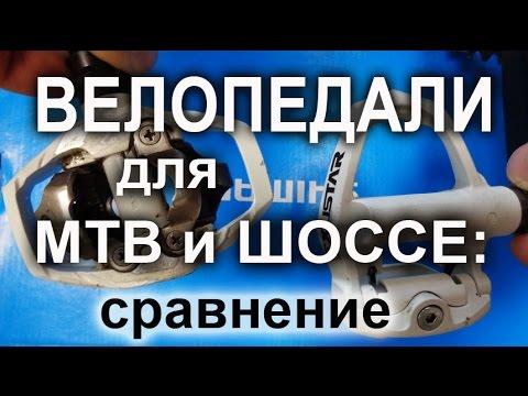 велообувь мтв видео