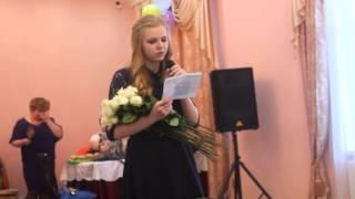 Сестра поздравила брата с днем свадьбы