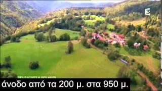 Train touristique - Ligne des hirondelles