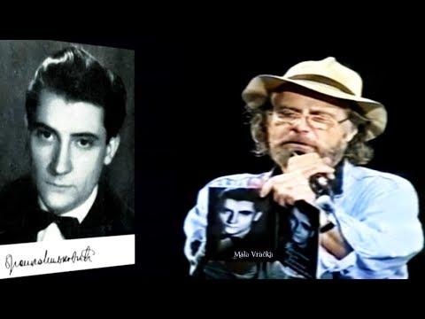 Branko Miljković – Uzalud je budim (Tekst) čita Rade Šerbedžija