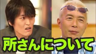 千原ジュニアさんが毎週欠かさずみているテレビ番組は 「世田谷ベース」...