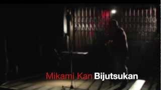 "Mikami Kan / 三上 寛 - ""Bijutsukan"" 「美術館」live"