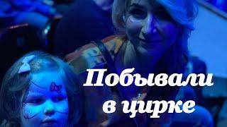 """В цирке Юрия Никулина на  Шоу """"Тайна Новогодней Звезды"""""""