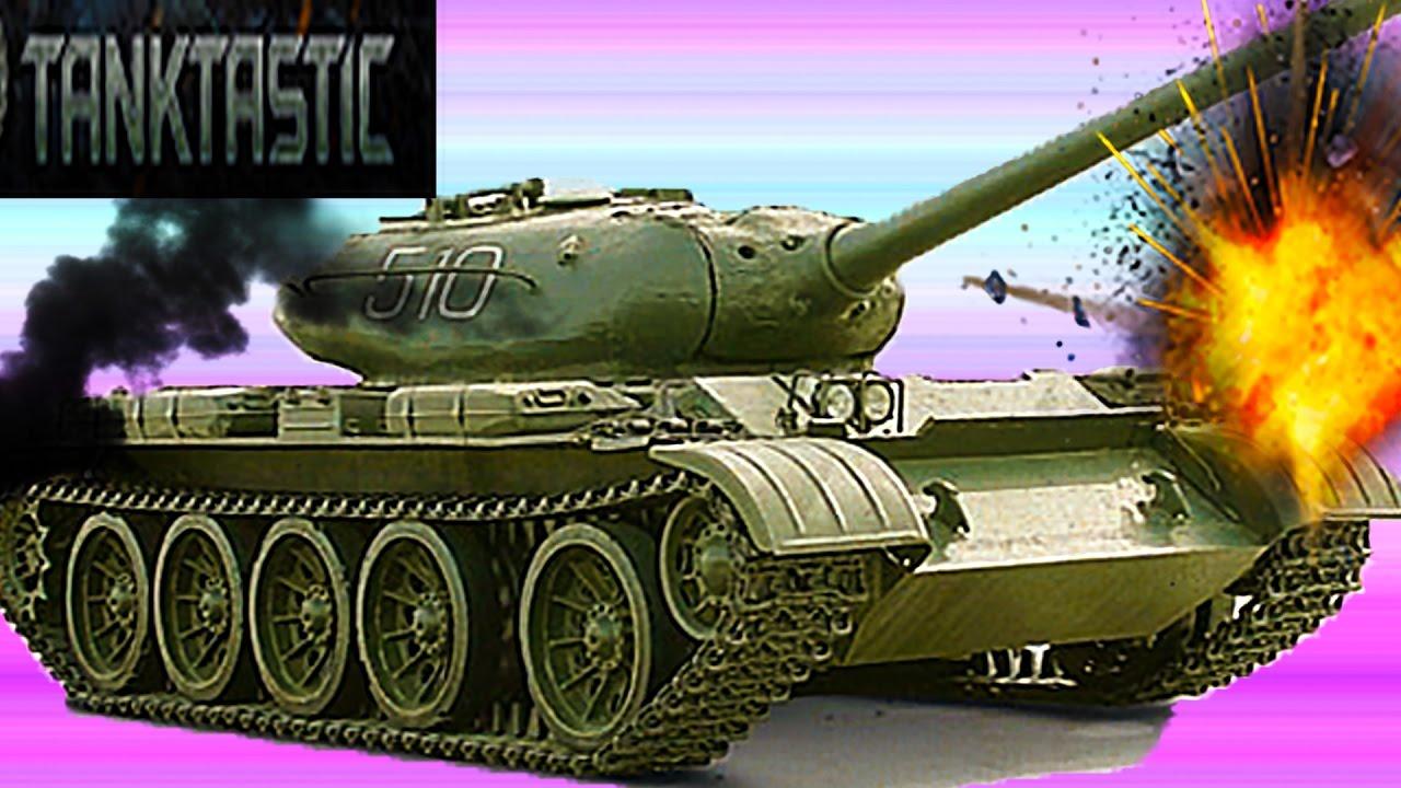 ТАНКОМУЛЬТ#5 ИГРА БИТВА ОНЛАЙН Tanktastic как War Machines ...
