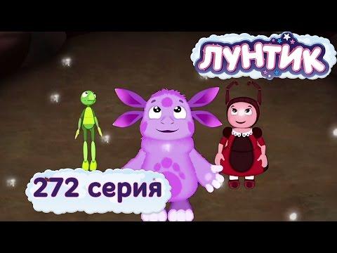 Лунтик и его друзья - 210 серия. Что рисовать