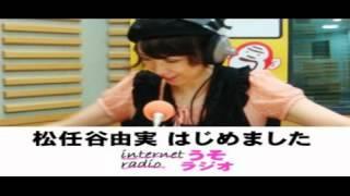 インターネットラジオ「松任谷由実はじめました」 2012/5/18~5/24 O.A.