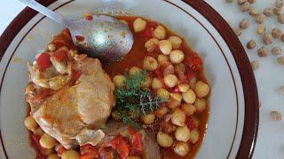 НУТ с ИНДЕЙКОЙ, готовим безумно вкусное блюдо/Турецкая кухня