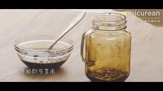 DIY 黑糖珍珠鮮奶