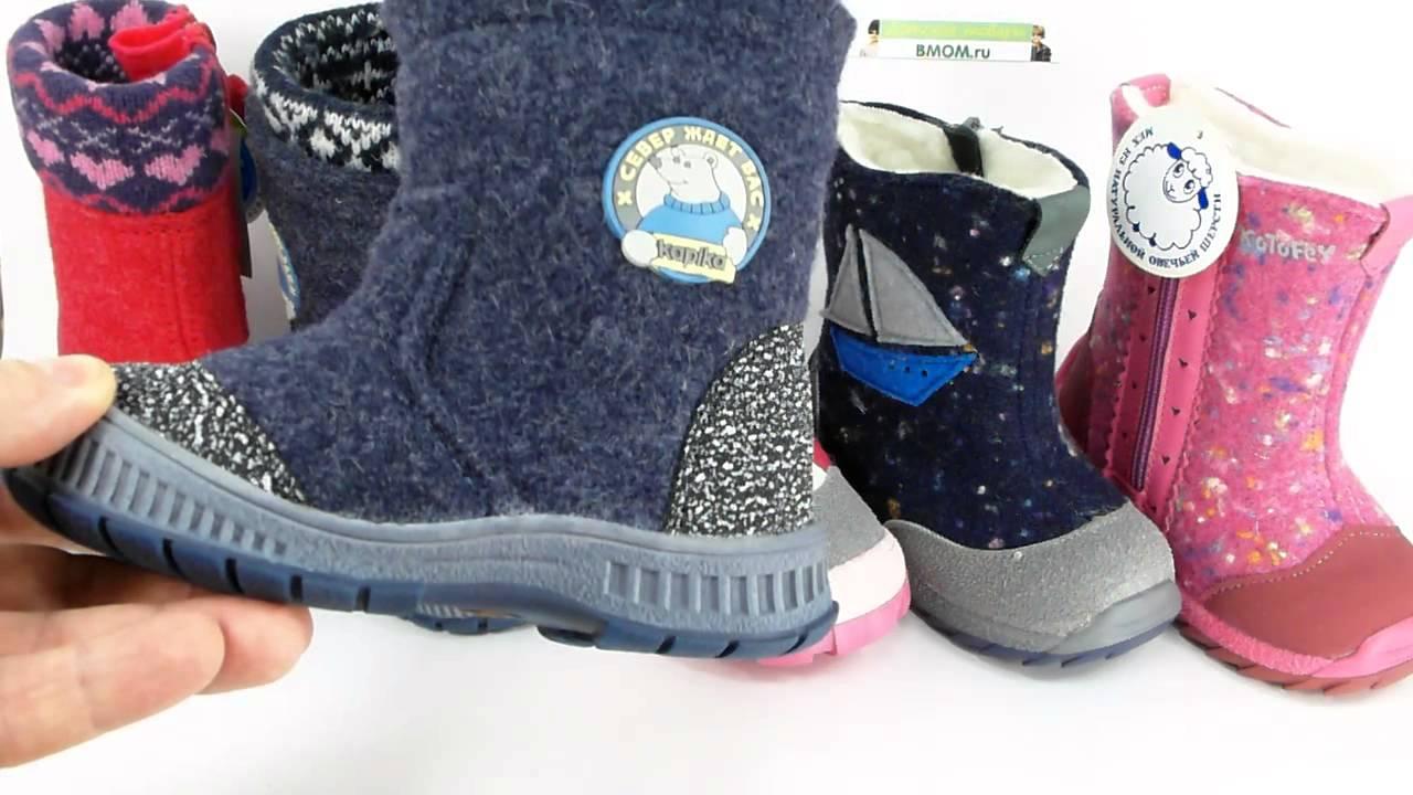Обувь женская для прогулок