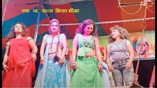 1 नं. आवाज  HD Song Bhima Nama Tamasha HD,,.Marathi Best song