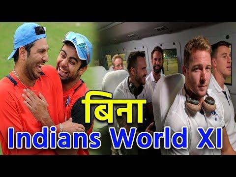 No Indian Player in World 11 Sarfaraz Ahmed Answers[Hindi] india news