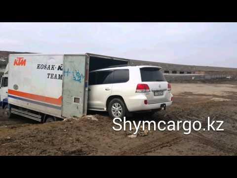 Перевозка автомобиля в любой город Казахстана, Эвакуатор, грузопепевозки, Шымкарго.