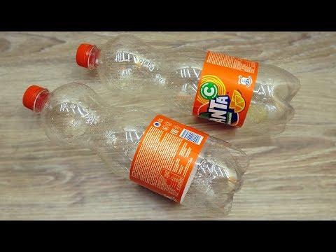 Простые Новогодние поделки из пластиковых бутылок