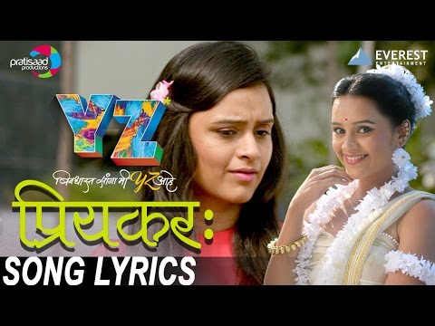 Mix - Priyakara Song with Lyrics - YZ | New Marathi Songs 2016 | Ketaki Mategaonkar, Swapnil Bandodkar