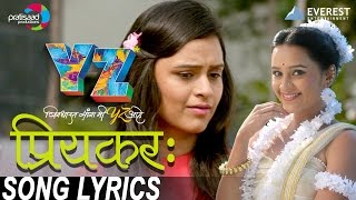 priyakara-song-with---yz-new-marathi-songs-2016-ketaki-mategaonkar-swapnil-bandodkar