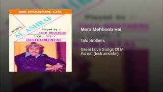 Mera Mehboob Hai