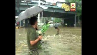 Heavy rain in Mumbai, roads are under water