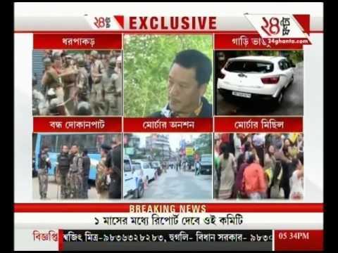GJM observes 12 hour shutdown in Darjeeling Hills; 300 supporters detained