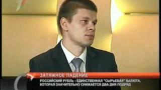 FOREX CLUB  в эфире Первого канала Беларусь.