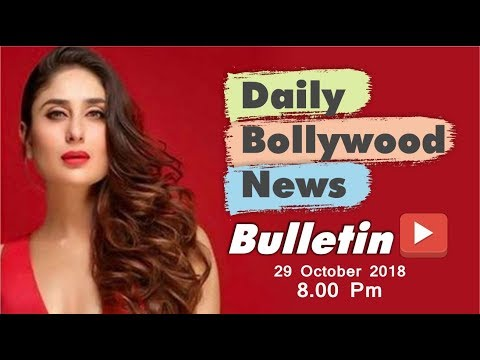 News Bollywood | Bollywood Celebrity Gossip | Kareena Kapoor | 29 October 2018 | 8:00 PM