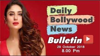 News Bollywood | Bollywood Celebrity Gossip | Kareena Kapoor | 29 October 2018 | 8:00 PM Video