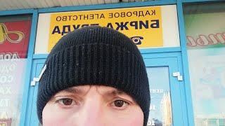 видео Кадровое агентство