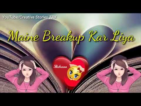 Saiyaa Ji Se Aaj Mene  Break Up Kar Liya  Attitude State