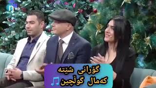 #Music #kurd #kurdstan #like #fallow #کوردی #کوردستان #nettv