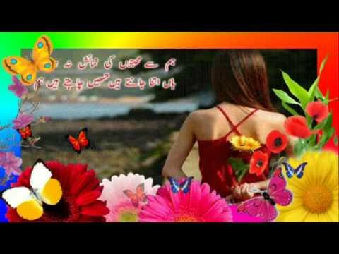Chaha Maine Chaha ~ Romantic Song ~ Ft. Sunidhi Chauhan