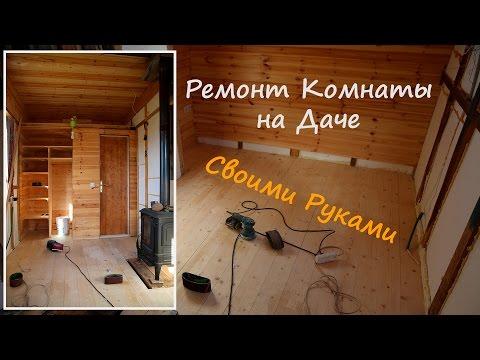 Дизайн комнаты своими руками Фото и идеи